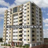 اطلاعات آپارتمان اصفهان